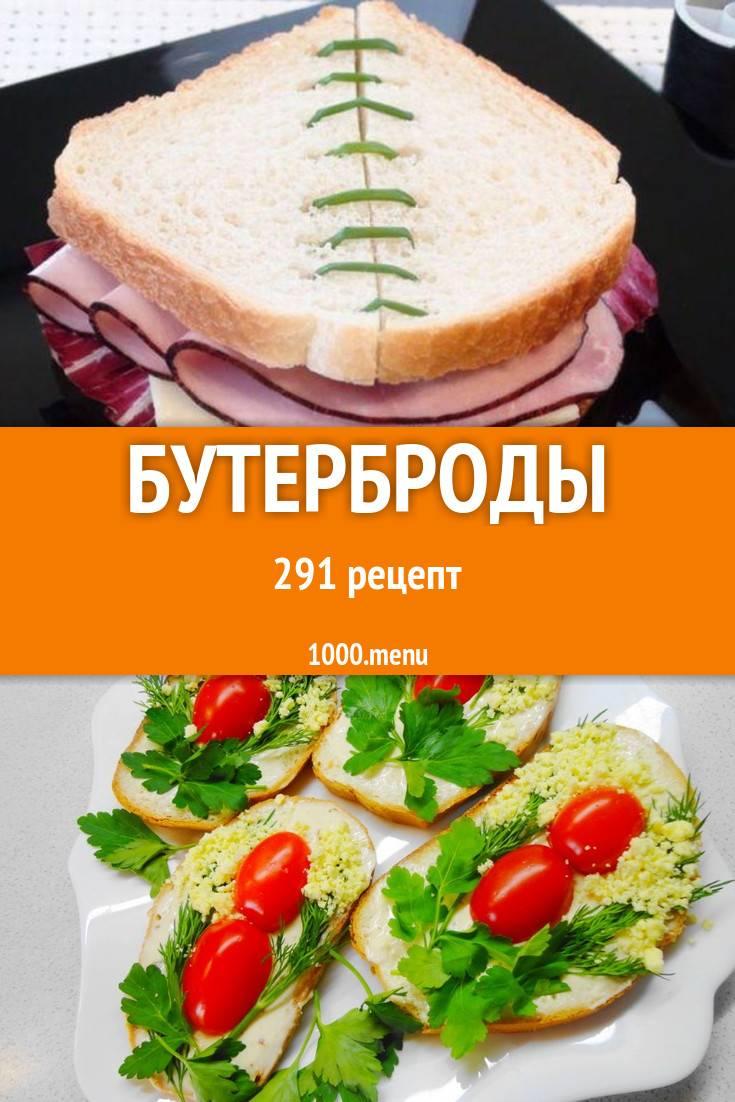 Брускетта с помидорами - 10 пошаговых фото в рецепте