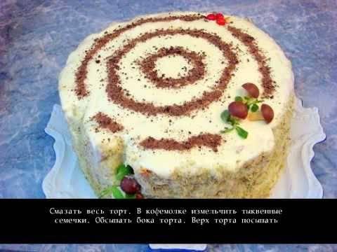 Домашний торт с клубникой – рецепты для новичков. как испечь домашний торт с клубникой: бисквитный или шоколадный