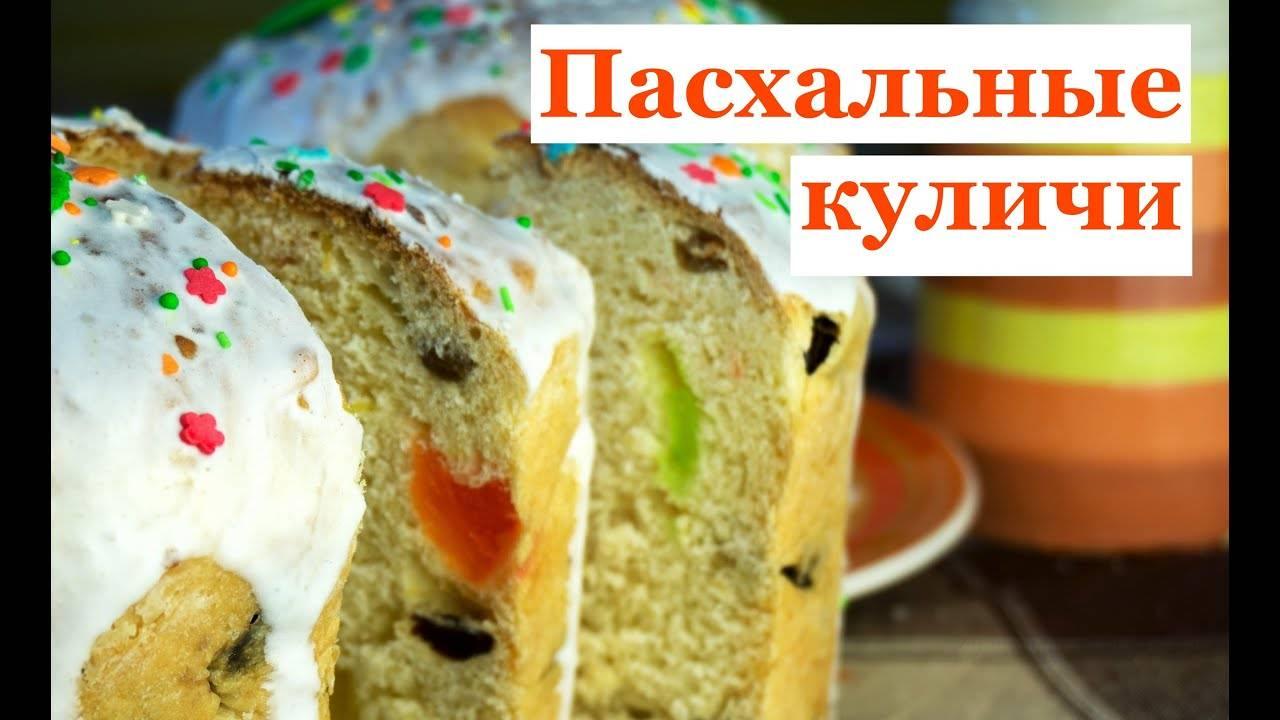 "Кулич ""краффин"" - пошаговый рецепт с фото на повар.ру"