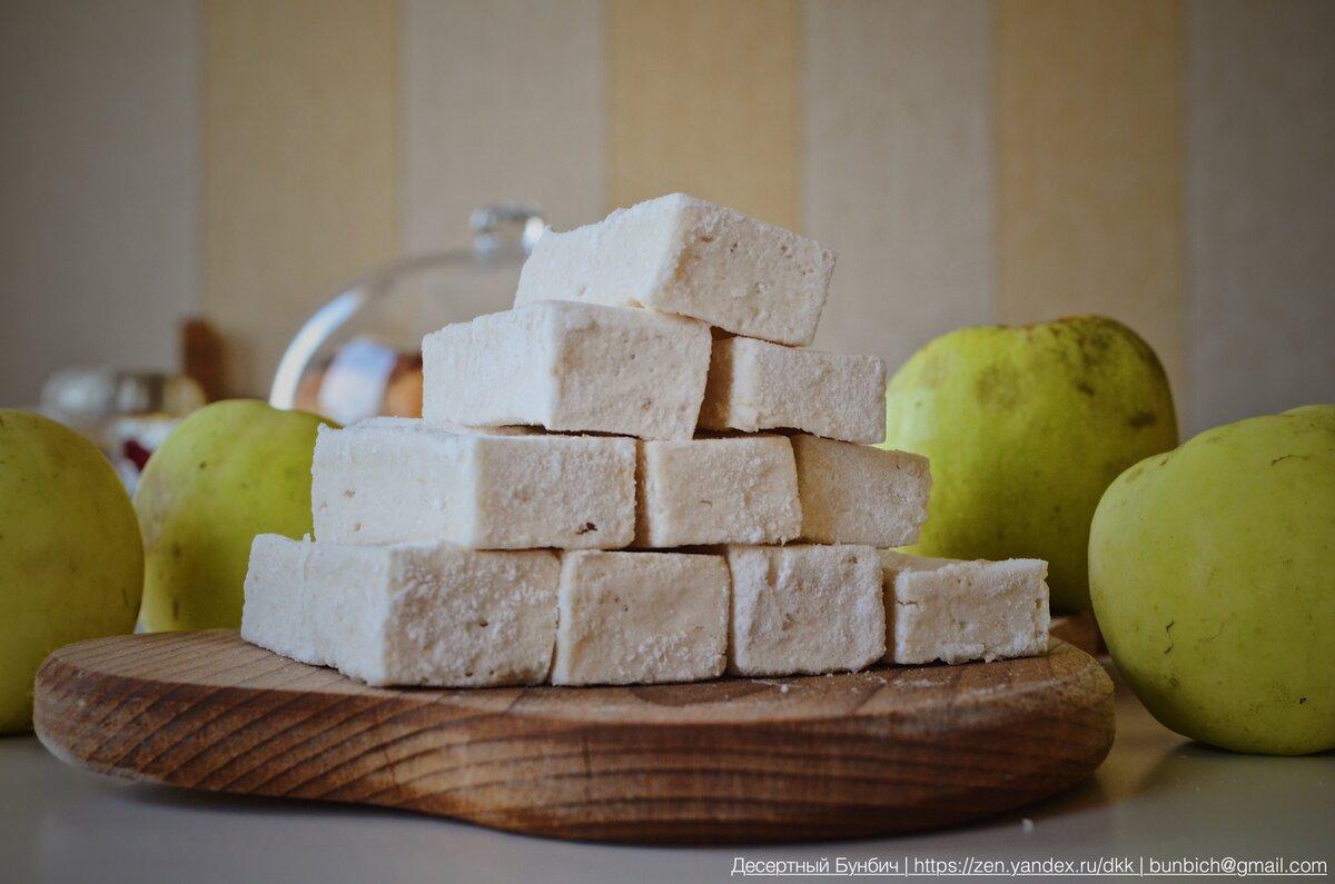 Зефир из яблок в домашних условиях: простой рецепт с фото пошагово (видео)
