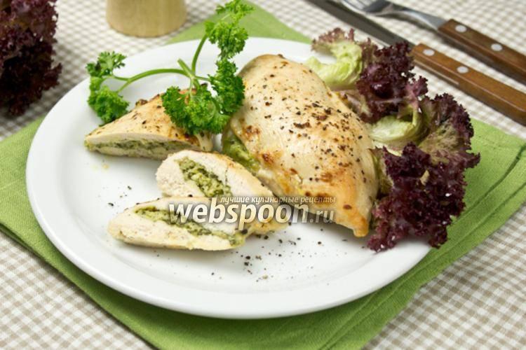 Фаршированные куриные грудки с двойным соусом
