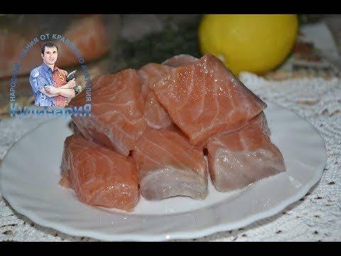 Как солить красную рыбу в домашних условиях. сколько солить красную рыбу
