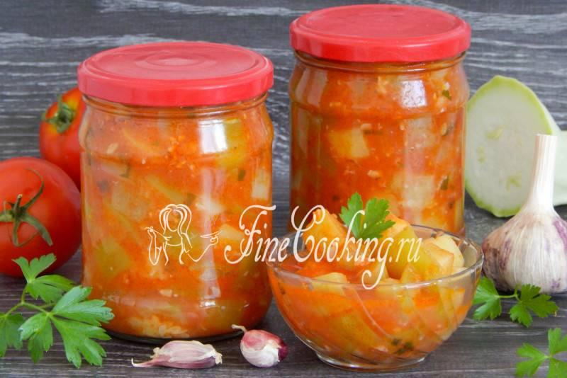 Салат из кабачков в томате на зиму » рецепты - готовим дома | «наобед.kz»