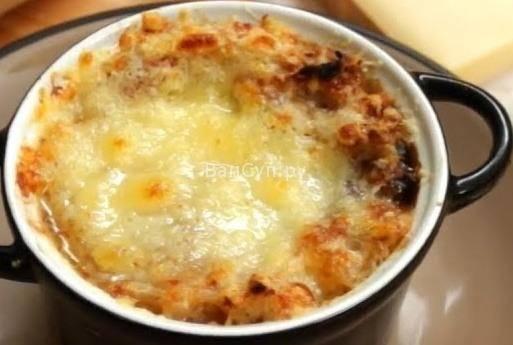Французский луковый суп - рецепты изысканного вкусного блюда