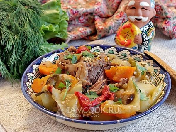 Домляма по-узбекски