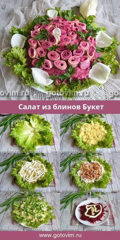 Закуски из блинов - рецепты