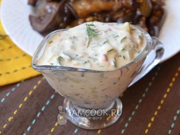 Греческий соус из йогурта | мирсовет.ру