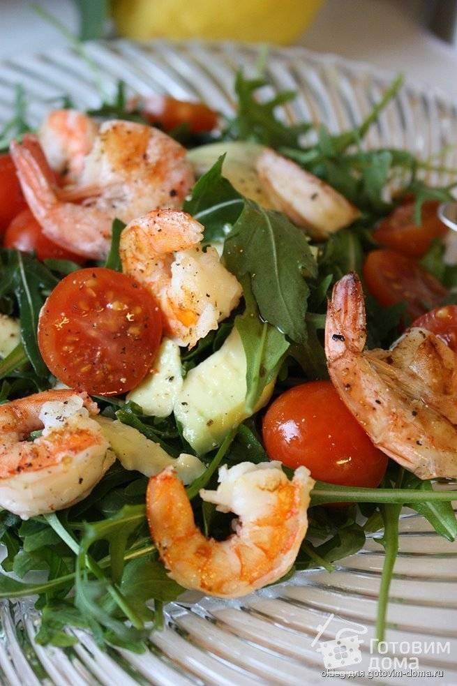 Салат с креветками и авокадо — 10 очень вкусных рецептов