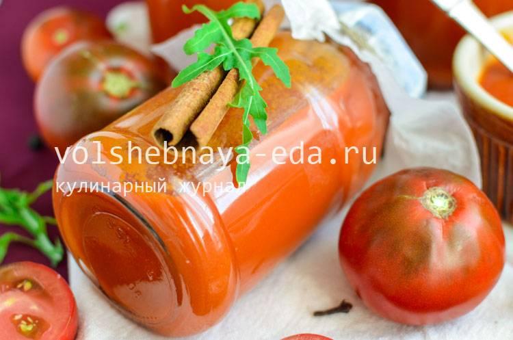 Фирменный рецепт кетчупа