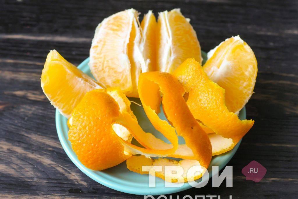 Классический и быстрый рецепты приготовления цукатов из апельсиновых корок — простое в приготовлении лакомство