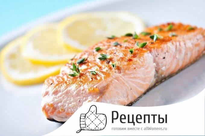 Как запекать лосось в духовке в фольге