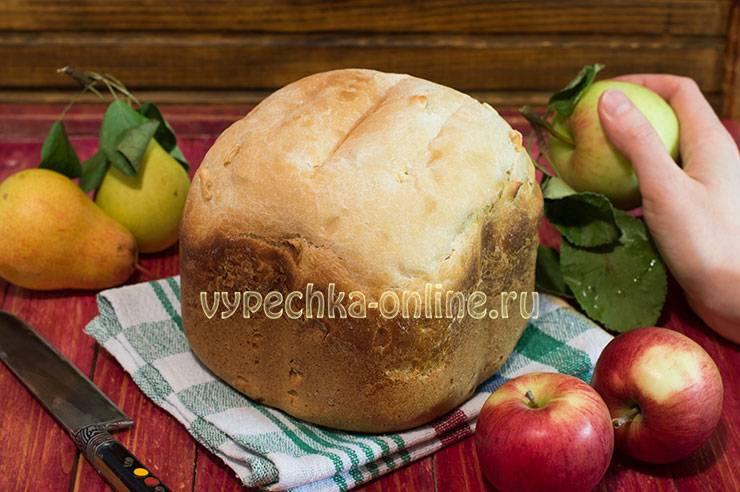 Хлеб с яблоками в хлебопечке