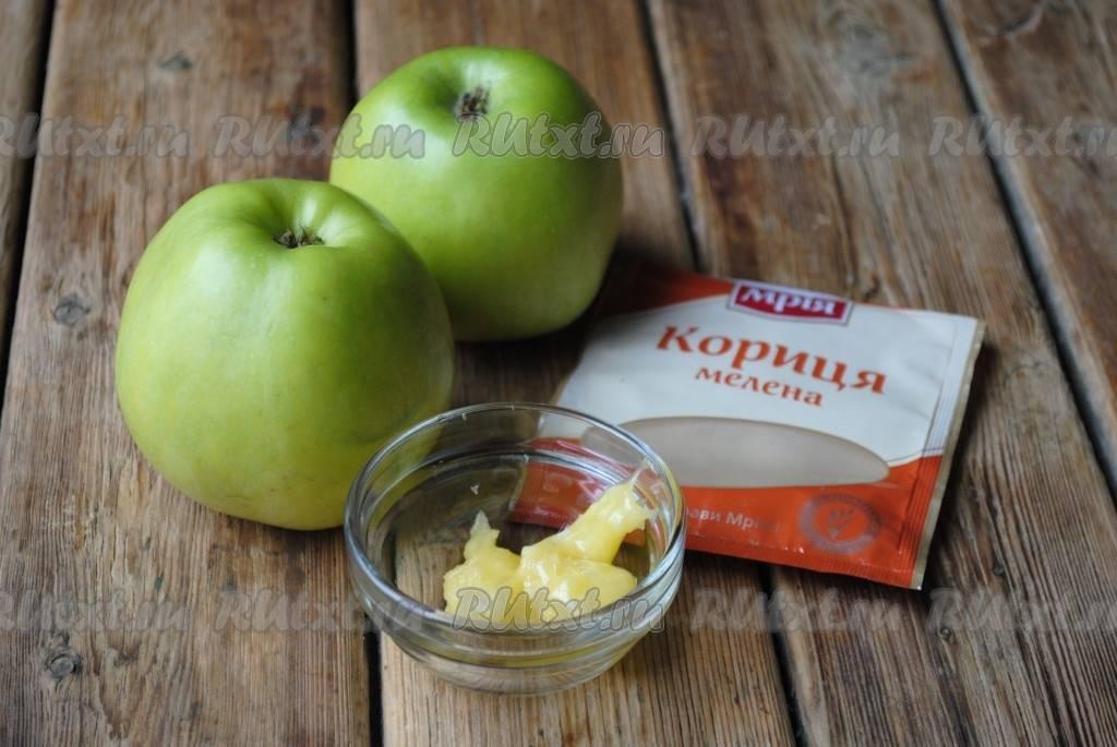 Запеченные яблоки с соленой карамелью