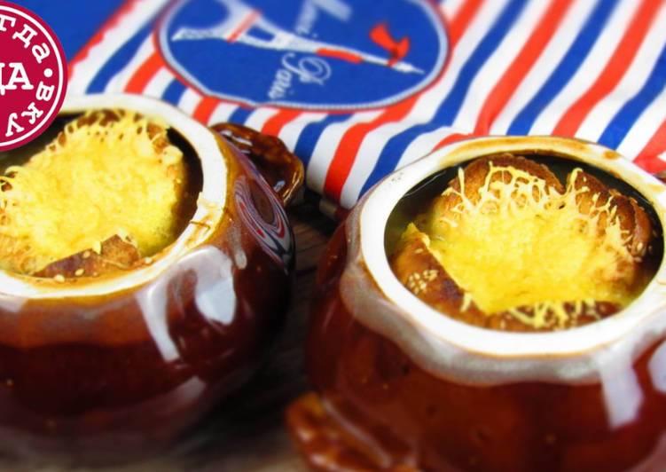 Традиционные блюда французской кухни