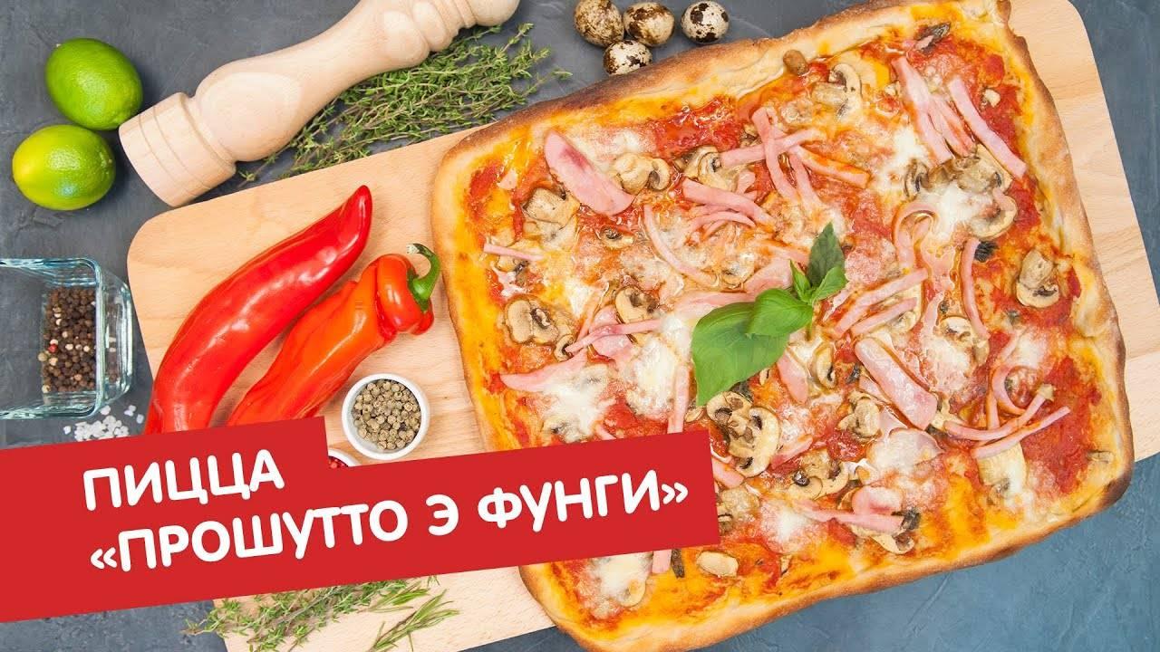 Сочная пицца с тонким донышком и хрустящей корочкой