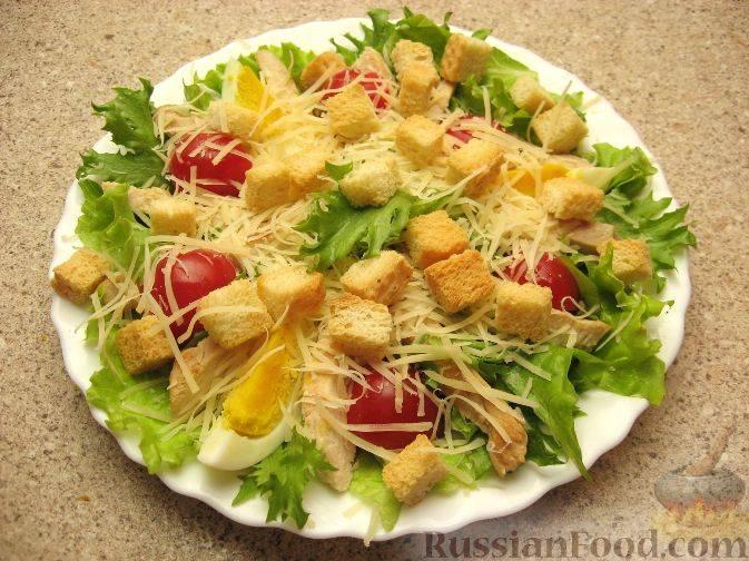 Салат цезарь с курицей в домашних условиях: рецепт с фото классический