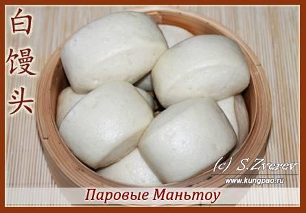 Рисовые булочки салапао: рецепт с фото рисовые булочки салапао: рецепт с фото