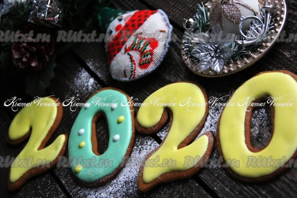 Имбирные пасхальные пряники - 20 пошаговых фото в рецепте