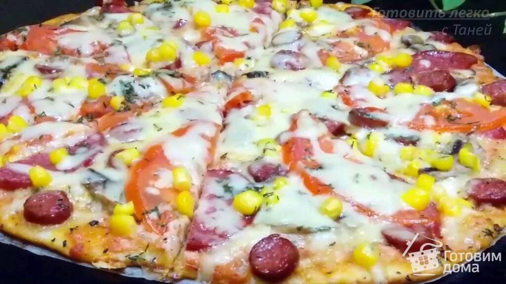 Пицца в мультиварке (5 вариантов начинки)