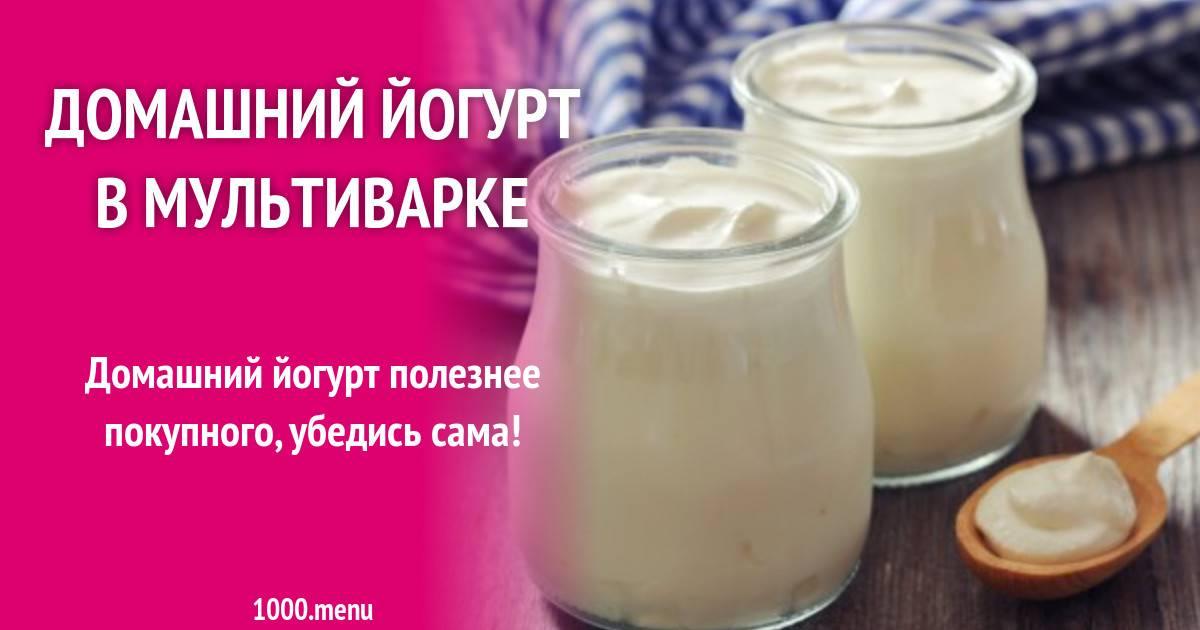 """""""йогурт"""" на закваске """"эвиталия"""" - эвиталия закваска отзывы - запись пользователя екатерина (katriona1t) в сообществе кулинарное сообщество в категории рецепты для мультиварки - babyblog.ru"""