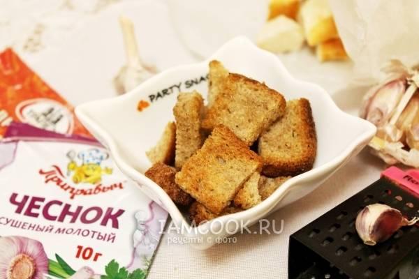 Хрустящие сухарики с чесноком сделать просто, а есть вкусно!