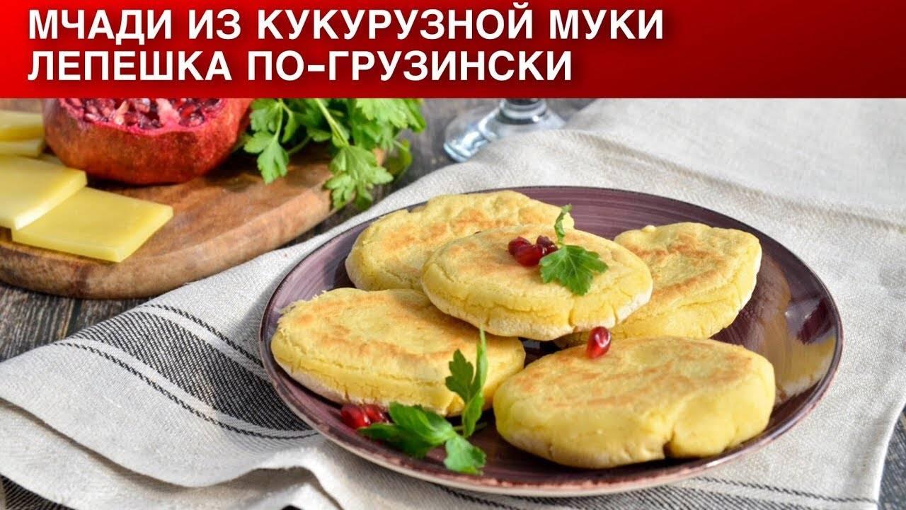 Кукурузные кексы с красной смородиной - рецепт с фотографиями - patee. рецепты
