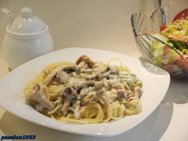 Рецепты паста с фасолью