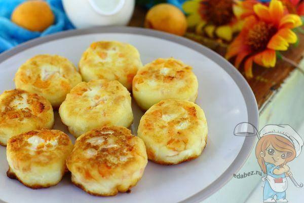 Абрикосовые сырники