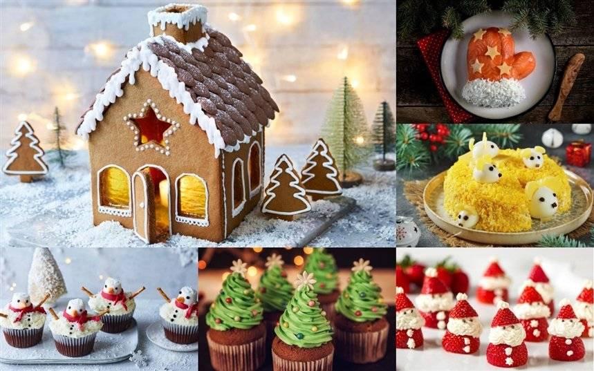 Пирог ''рождественский венок''