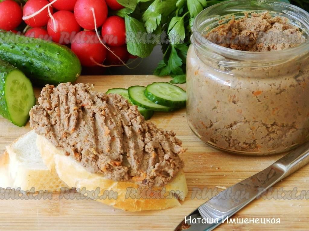 Паштет из куриной печени - 17 домашних вкусных рецептов приготовления