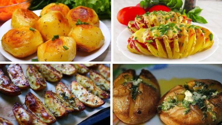 Картошка с салом - 70 домашних вкусных рецептов приготовления
