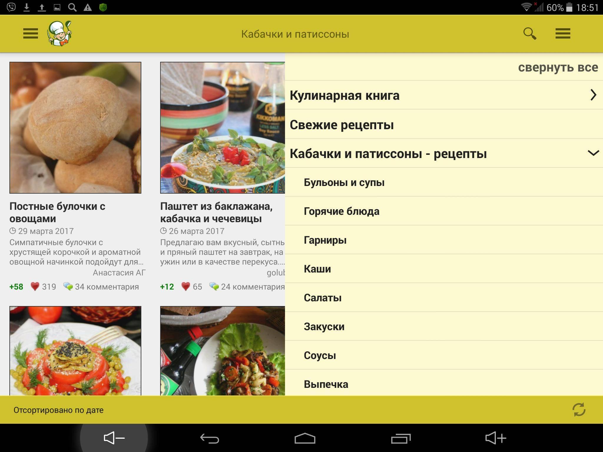 Креветки баттерфляй в кунжуте - рецепт с фотографиями - patee. рецепты