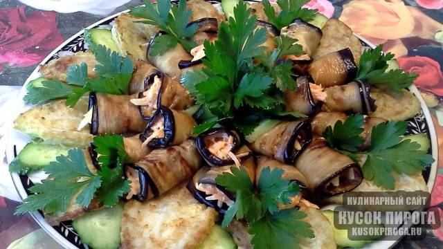 Рулетики из баклажанов с сыром и морковью. пошаговый рецепт с фото • кушать нет