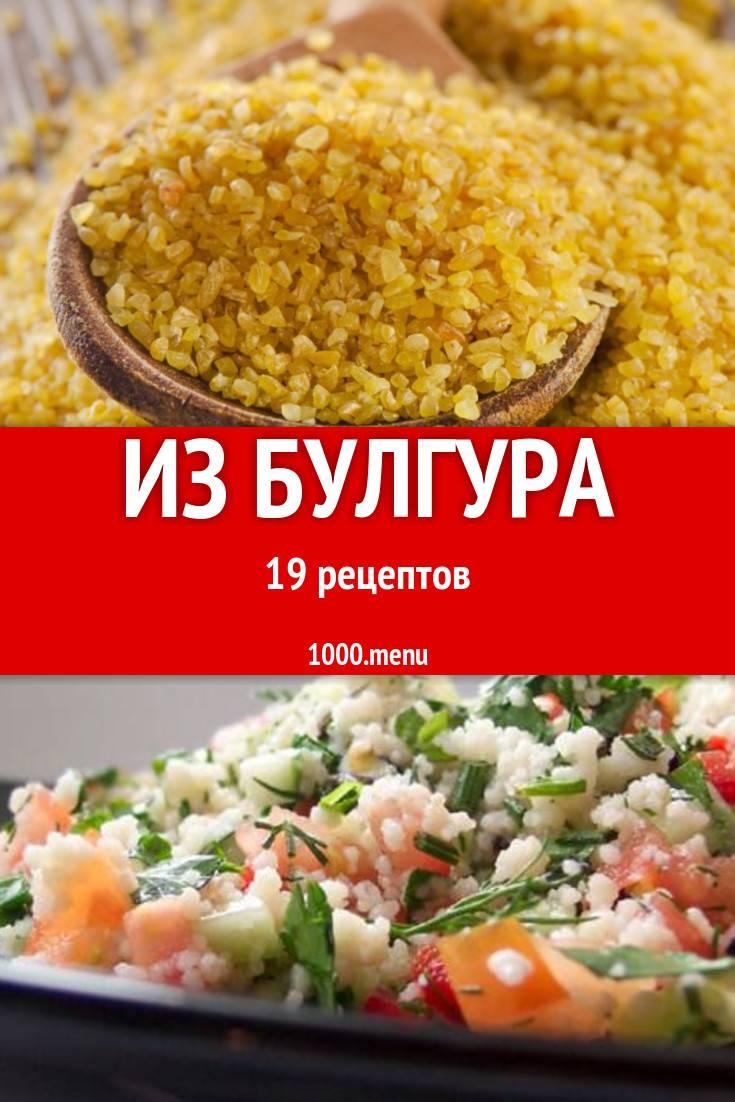 Жареный нут: 5 отличных рецептов на любой вкус!