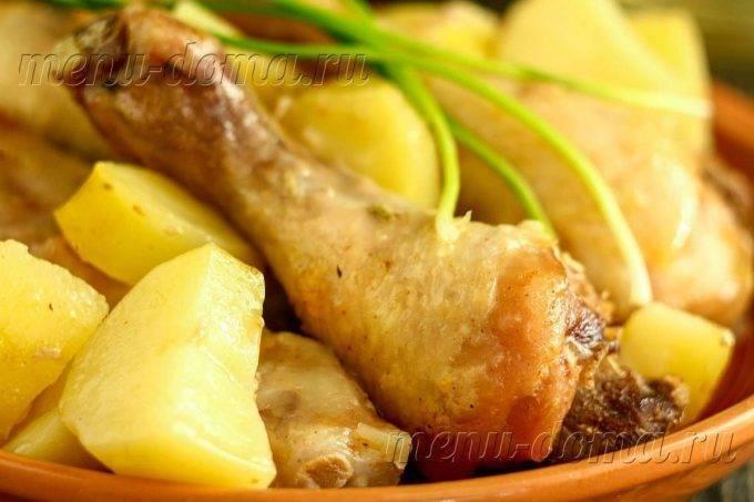 Два блюда сразу: куриные голени и картофель с сыром в мультиварке