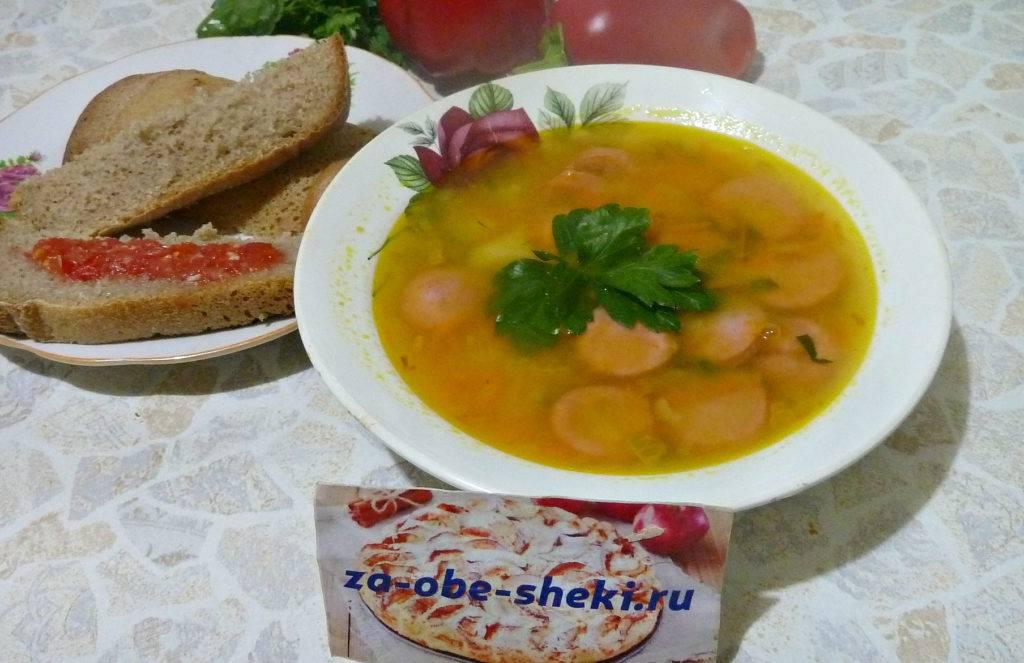 Как приготовить гороховый суп-пюре по пошаговому рецепту с фото