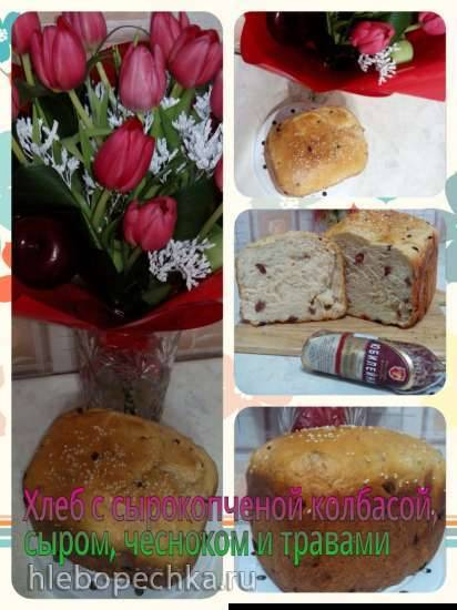 """""""обезьяний""""  хлеб с сыром и кунжутом"""