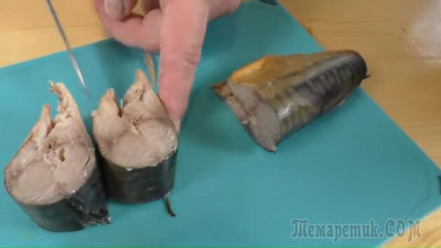 Маринад для скумбрии для горячего копчения в коптильне