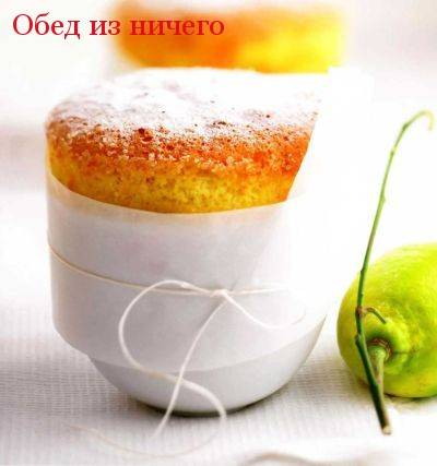 Блинчики с лимонным суфле