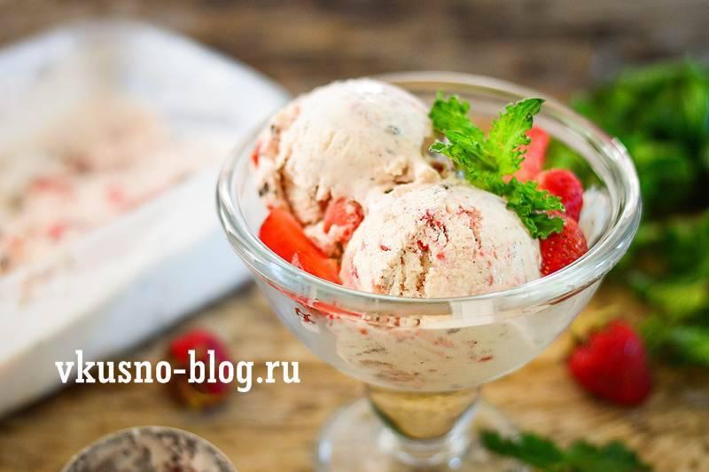Сливочное мороженое: рецепты с фото для легкого приготовления