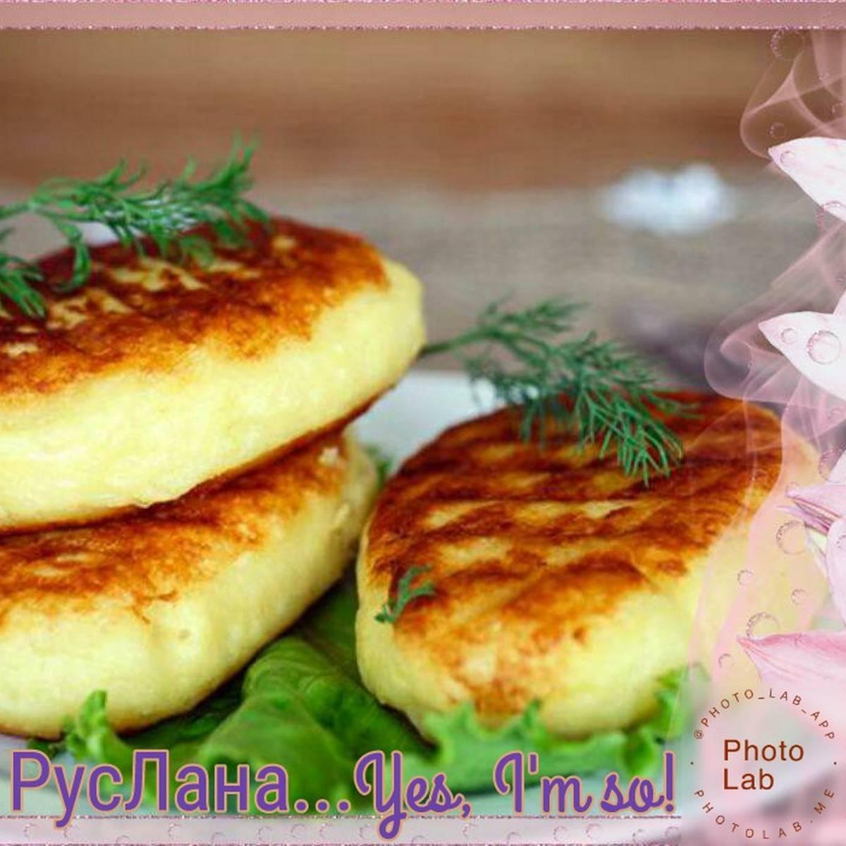 Картофельные зразы с овощной начинкой