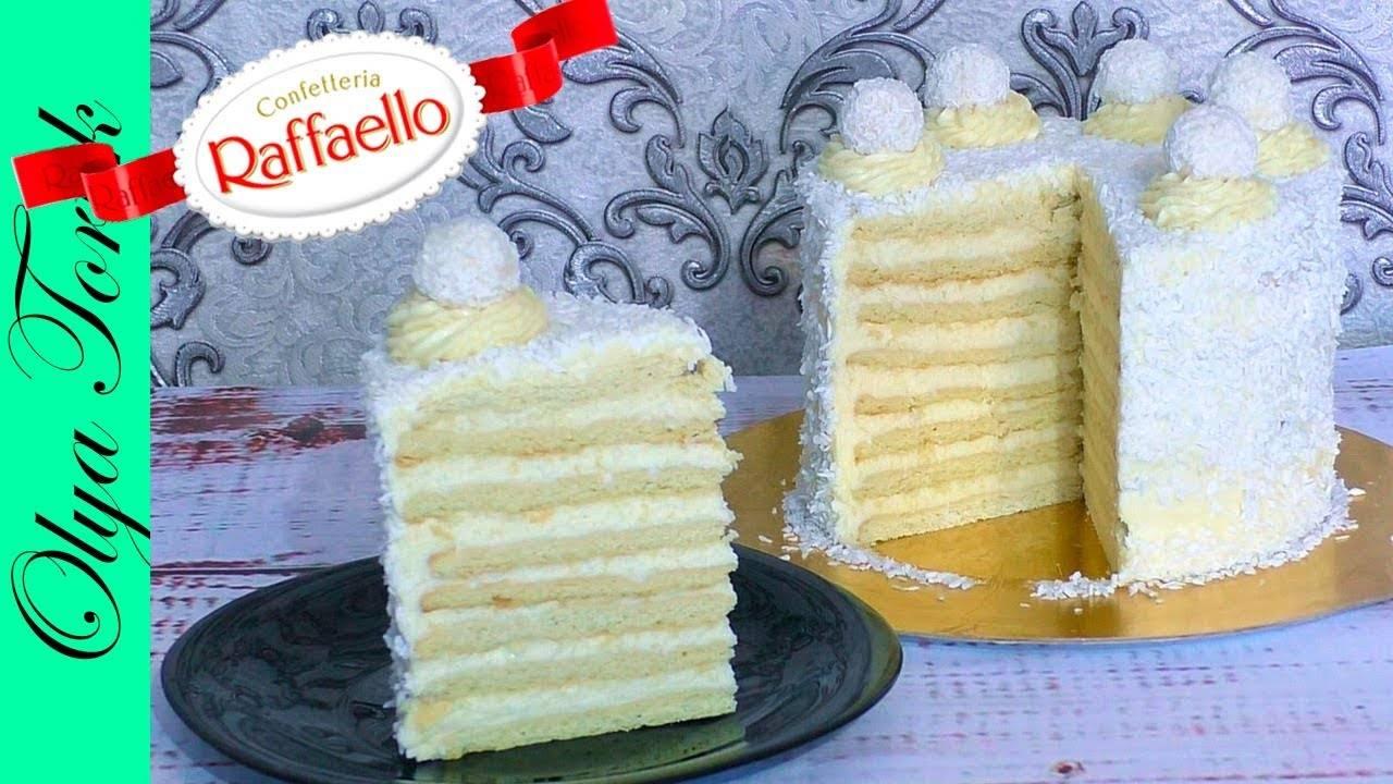 Готовим торт рафаэлло по самому вкусному рецепту