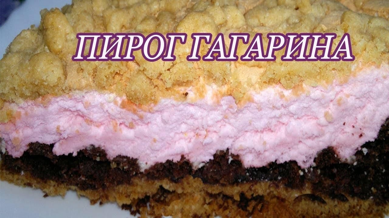 Западноукраинская выпечка: удивительный пляцок…