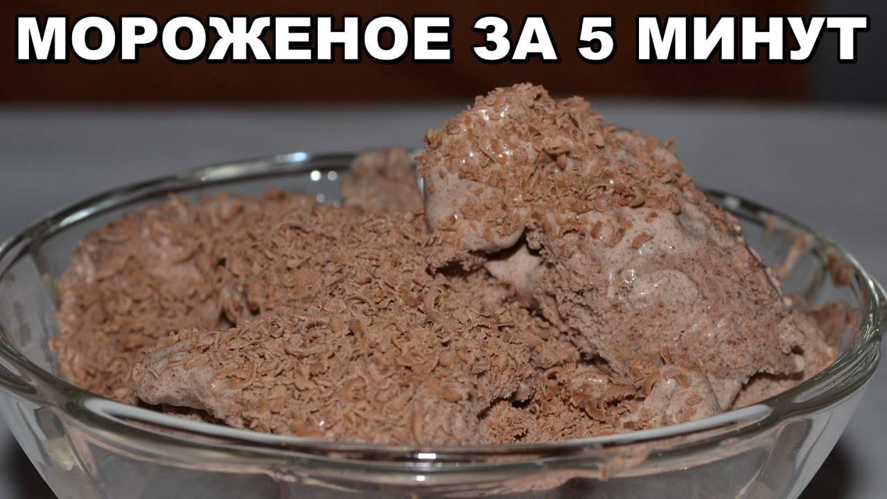 Как сделать шоколадное молоко за 5 минут