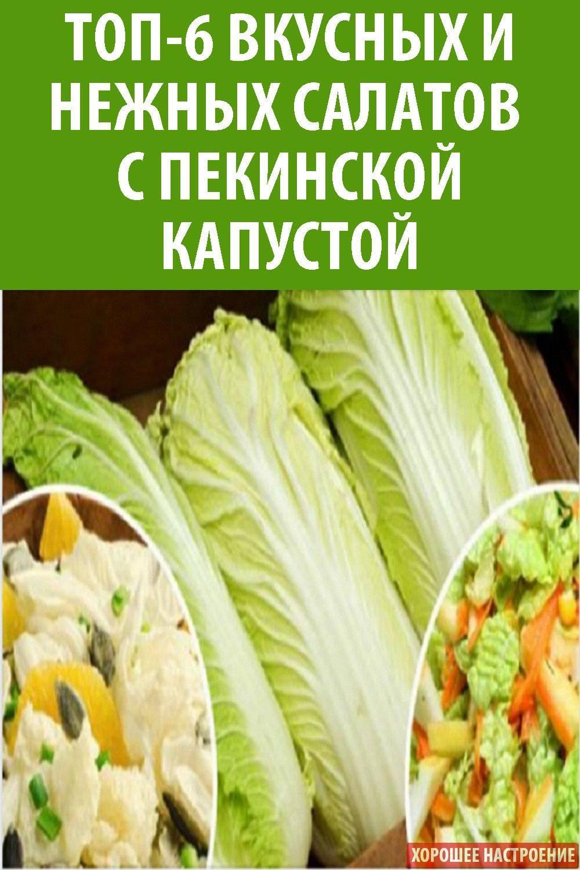 Изумительный легкий овощной салатик за 5 минут