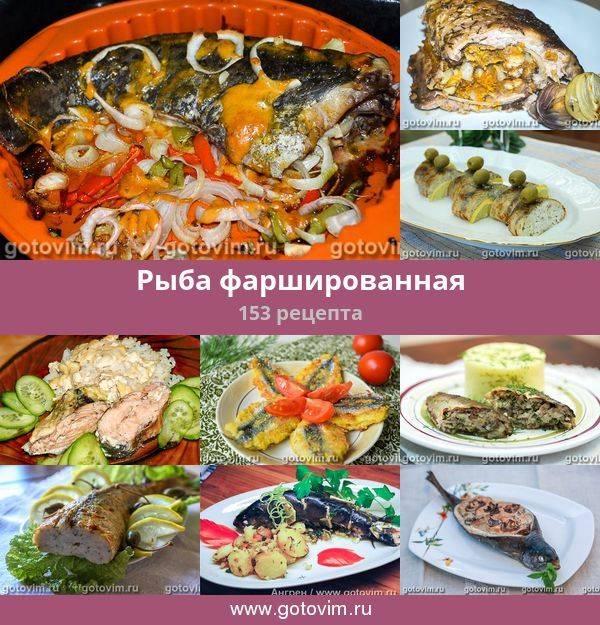 Рыба терпуг – 6 вкусных рецептов приготовления в духовке и на сковороде