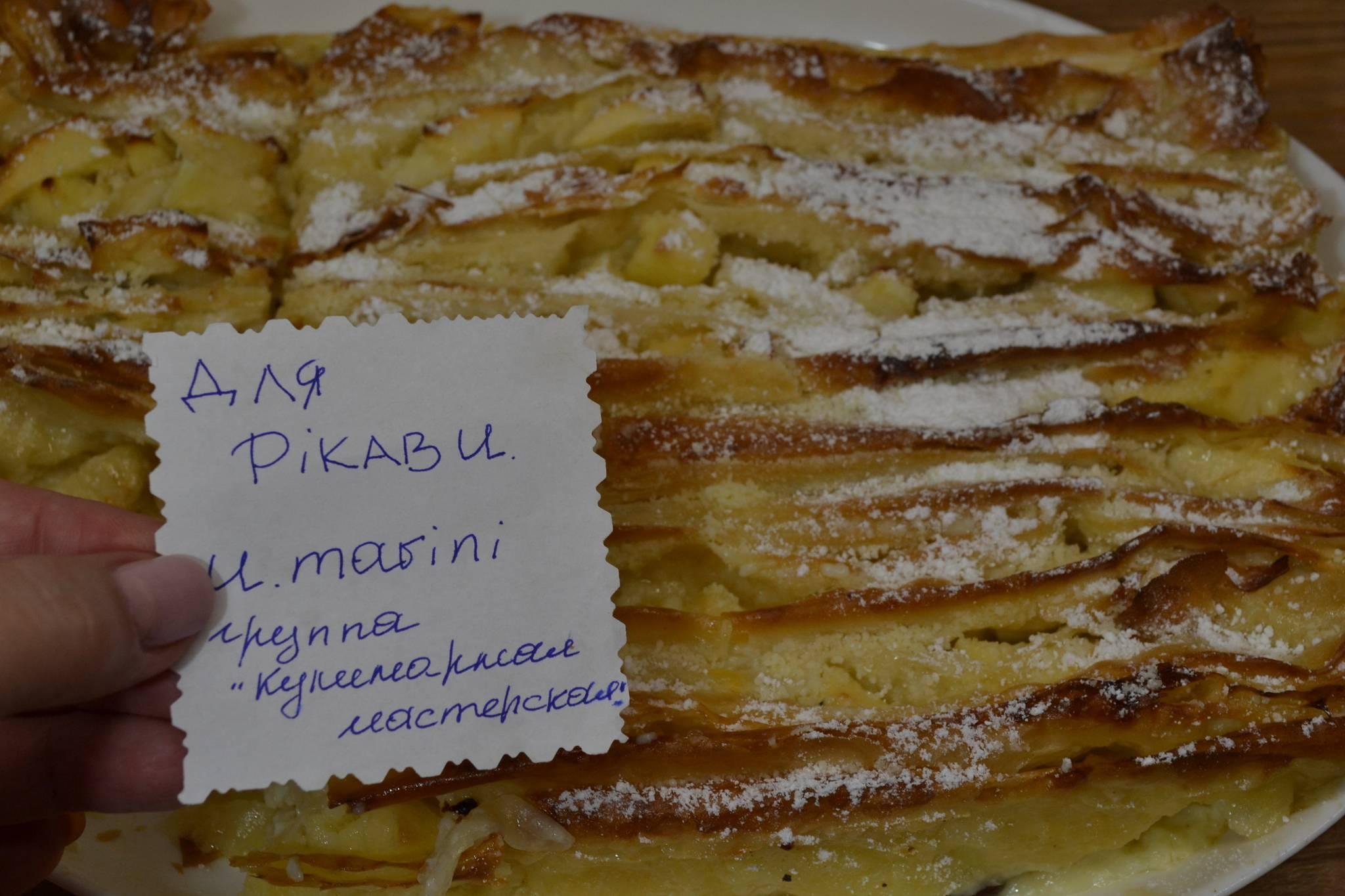 Простой рецепт самого быстрого яблочного пирога: нежно и вкусно