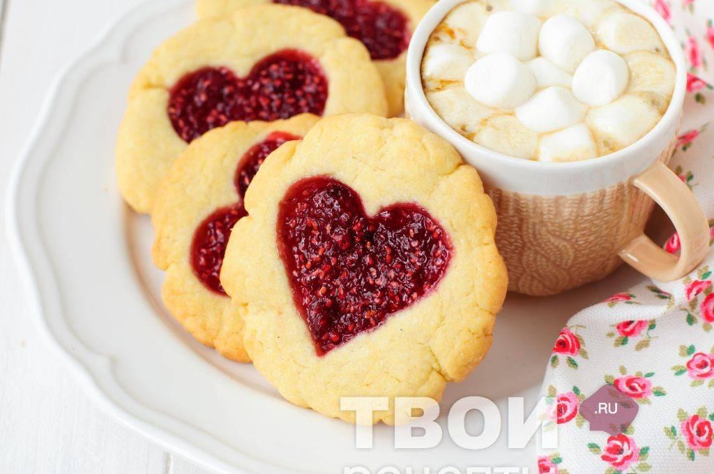 Печенье ореховое с джемом