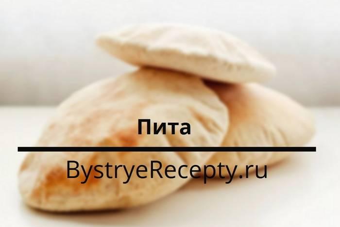 Что готовят из рисовой муки? - запись пользователя светка (kittys) в сообществе кулинарное сообщество в категории диетические блюда - babyblog.ru