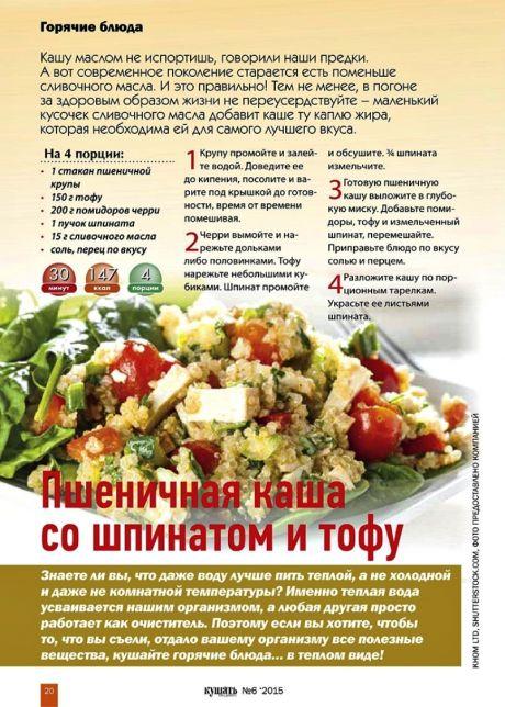 Как приготовить запеченные яйца со шпинатом и сыром? пошаговый рецепт с фото.